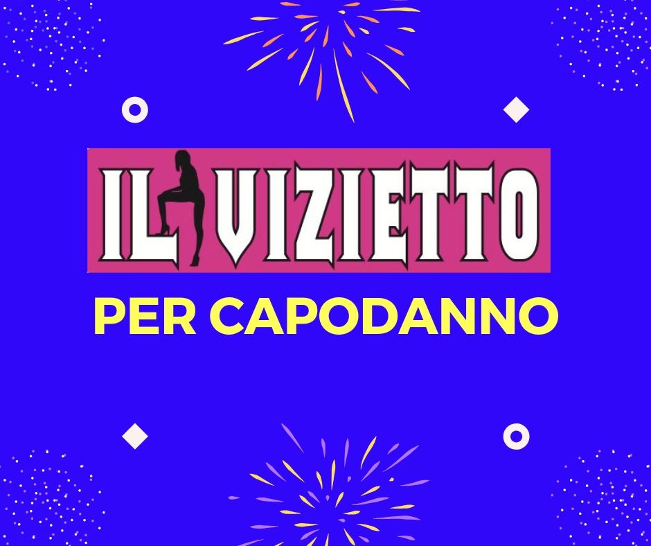 IL VIZIETTO SEXY SHOP (1)